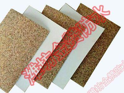 山东自粘胶膜防水卷材销售商有什么特色|PVC防水材料销售商