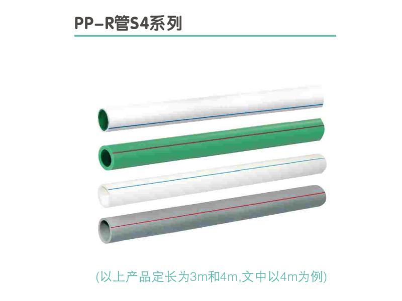 大量供应批发ppr水管——洛江ppr水管价格