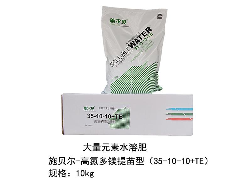 辽宁水溶肥,价位合理的水溶肥就在嘉百农生物技术