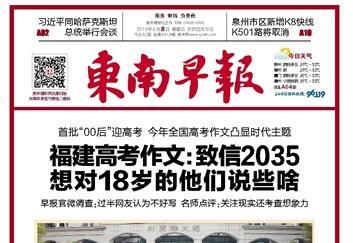 潇湘晨报广告部电话,优质的产品与服务
