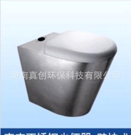 真空泵/真空工作站/真空便器终端/真空集便器控制箱/真空环保厕所