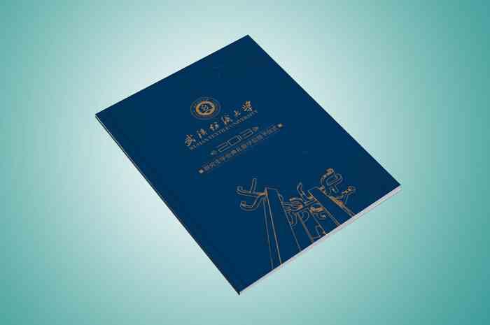 的学校画册设计印刷,质量好上好