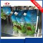 供应大诚片自立袋灌装旋盖机拧盖机批发设备