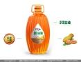 食用调和油包装设计|花生油包装设计|大豆油包装设计
