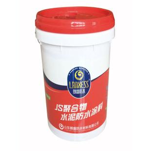 吉林聚合物水泥基防水涂料,口碑好的聚合物水泥基防水涂料上哪买
