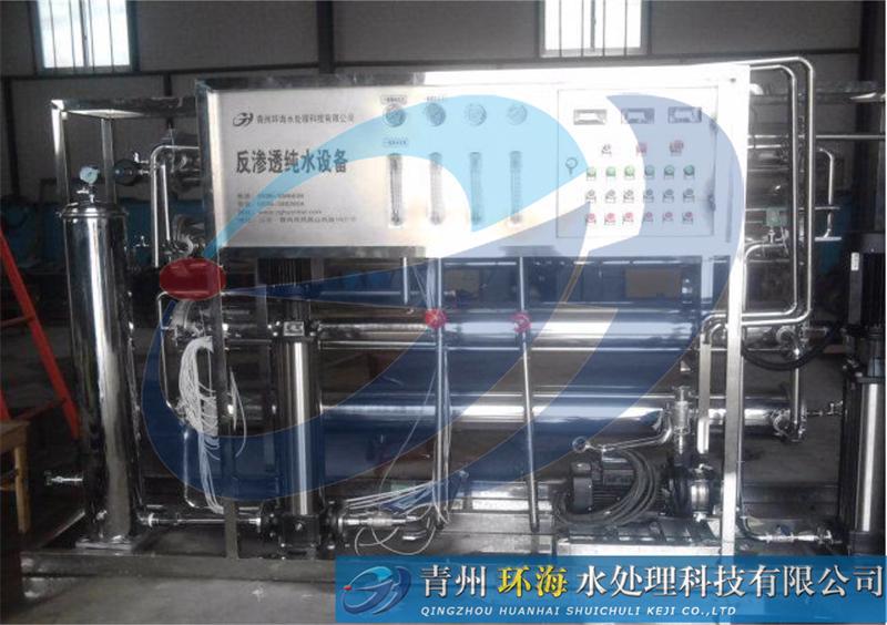 贵州软化水设备,价格实惠的山东软水设备在哪可以买到