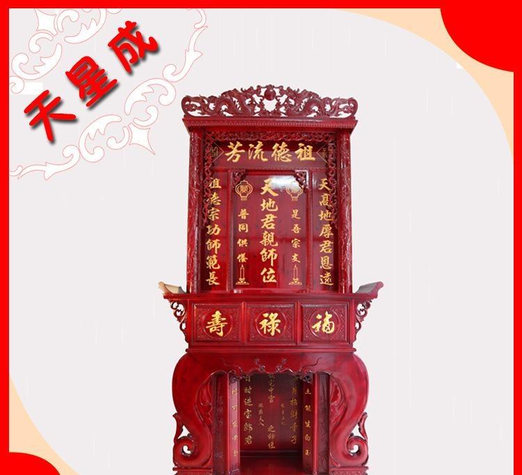 现代香火柜设计图片