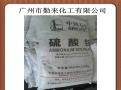 稀土 化肥 硫酸铵 硫铵湖南中石化(湖南鹰王)白色
