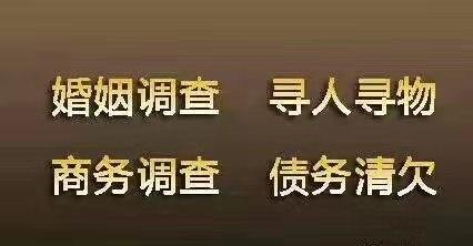 北京婚姻經濟調查