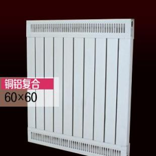 制附子与制附子黑顺片的区别_钢制暖气片_制白附子和黑顺片区别