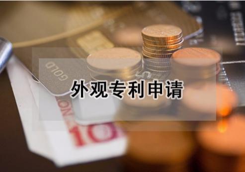 深圳市智易达知识产权有限公司——您身边的深圳专利申请代理及外