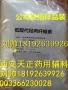 药用级低取代羟丙纤维素L-HPC有批件低取代羟丙纤维素