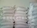 【南通厂家批发供应】大量间苯二酚 优质厂家批发供应 厂家直销