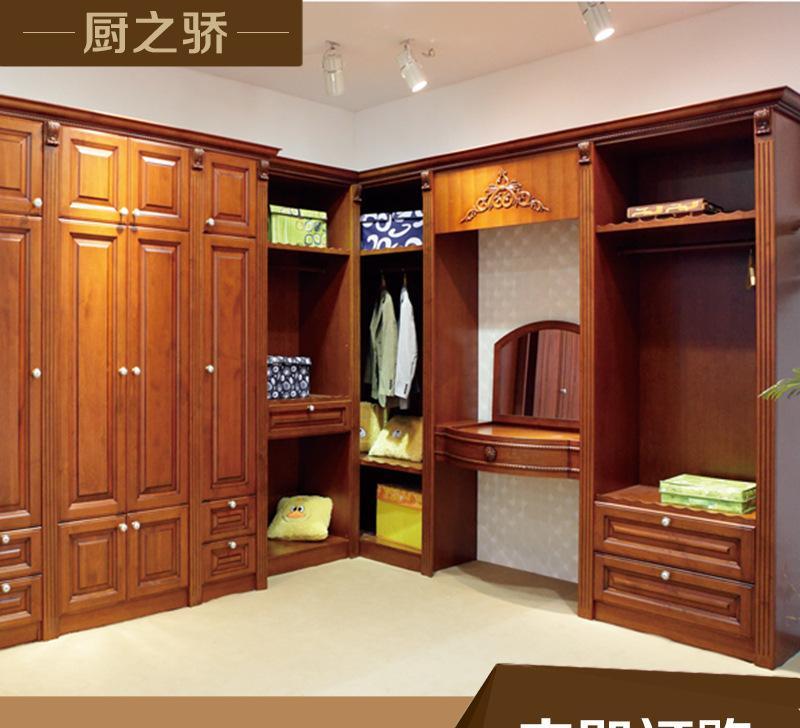 转角组合衣柜 实木衣柜 欧式实木家具衣帽间 整体实木定制衣柜