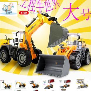 挖土机玩具 大号挖掘机儿童铲车推土机 惯性工程沙滩儿童益智玩具