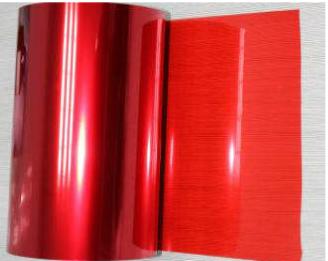 江苏专业的硅胶保护膜供应商-上海硅胶保护膜