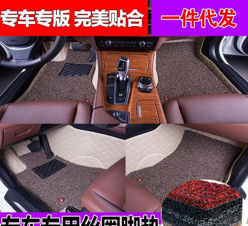 丰田16新卡罗拉凯美瑞rav4花冠雷凌威驰混动版全包围丝圈汽车脚垫