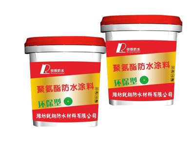 防水涂料生产厂|云南水性951聚氨酯防水涂料