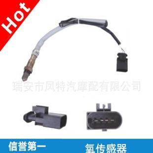 汽车配件厂家热销 宝马,荣威 oe:0258010082/10000725r 氧传感器
