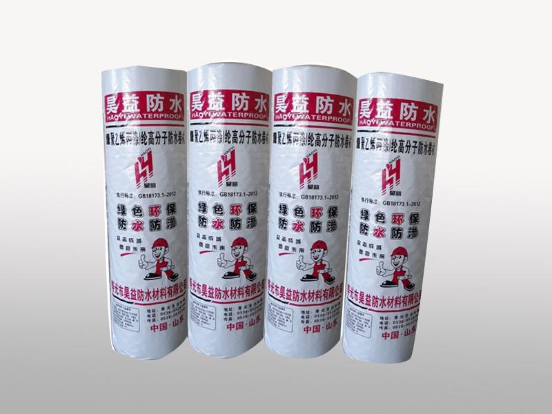 昊益防水材料提供的丙涤纶防水卷材销量怎么样|涤纶防水卷材批发