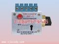 JSY-Ⅰ型機械程序鑰匙電磁控制鎖