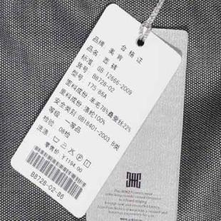 设计制作中高档男女装吊牌创意内衣纸吊牌商标箱包吊牌图片
