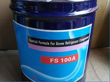 好的复盛冷冻油在哪买 ——呼和浩特复盛FS300R冷冻油