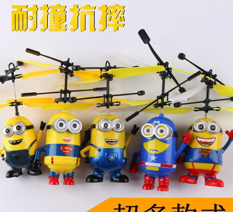 感应小黄人飞行器悬浮遥控飞机地摊热卖发光儿童玩具批发新奇特