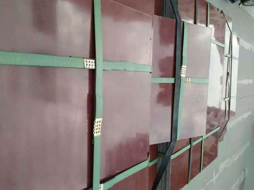 潮州酚醛层压布板,远华绝缘材料提供的德国酚醛层压布板好不好