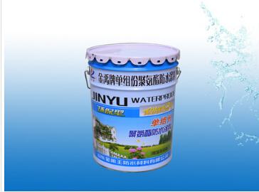 物超所值的单组份防水涂料推荐 单组份防水涂料供应