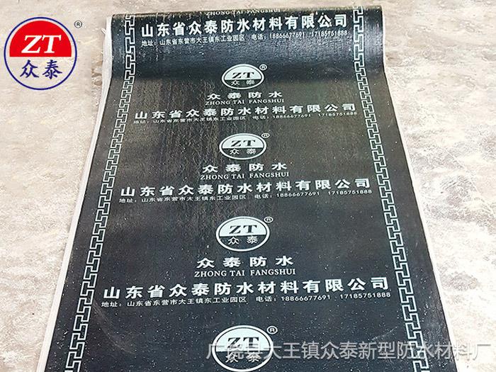 东营改性沥青防水卷材哪家比较好|改性沥青防水卷材