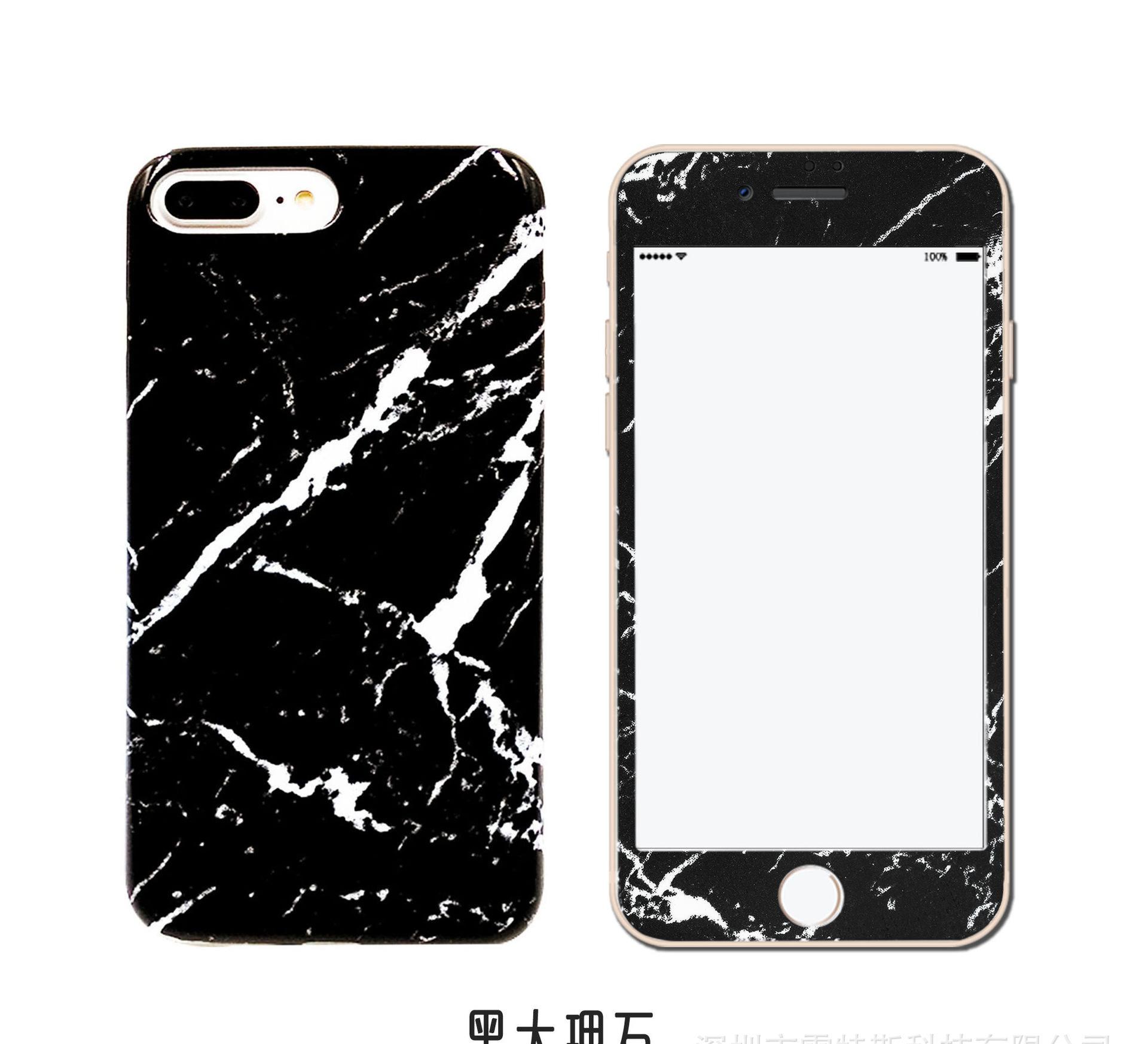 大理石纹 3d碳钎维软边 钢化膜iphone6s iphone 7 plus防止碎边!