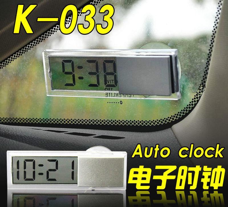 厂家直销电子表汽车用品批发车载电子时钟吸盘式电子钟
