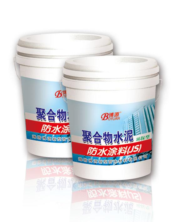 聚合物水泥防水涂料的价格情况怎样_潍坊聚合物水泥防水涂料
