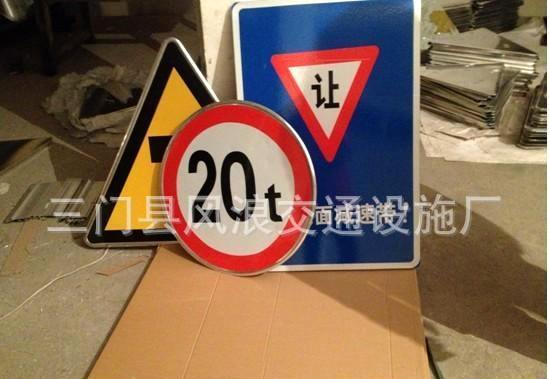 交通设施生产厂家 圆牌反光标牌,交通安全指示牌小区标志牌
