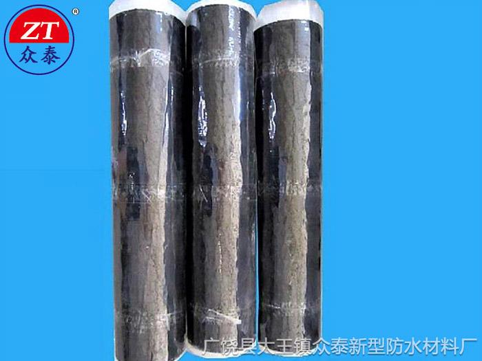 优质的自粘防水卷材,厂家火热供应|潍坊EVA自粘防水卷材