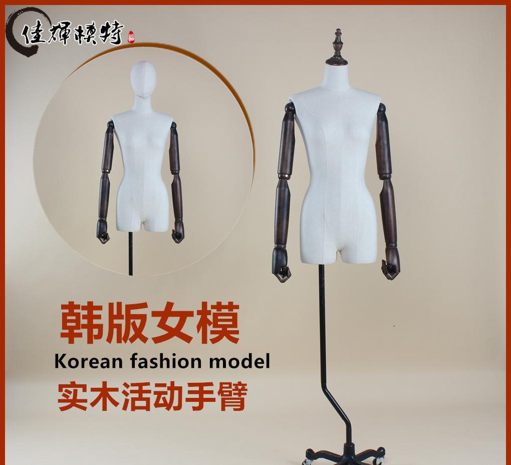 模特道具女半身包布展示衣架婚纱店服装店模特架复古实木摄影女装