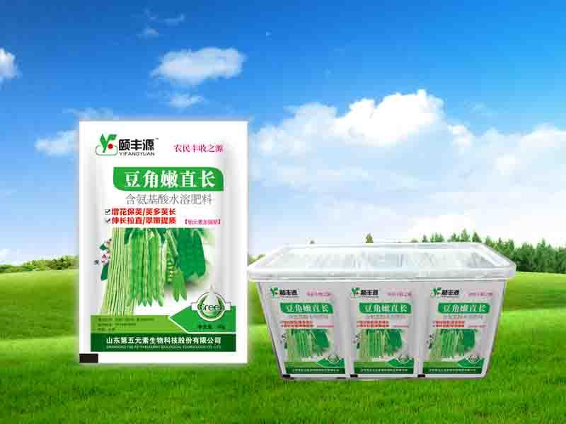 叶菜专用肥厂家-专业的蔬菜专用肥供应商就在潍坊