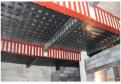 桥宇路桥,数十年专业领域的隧道防水公司,隧道维护产品及服务专