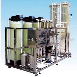 潍坊水处理设备哪家好——滨州水处理设备