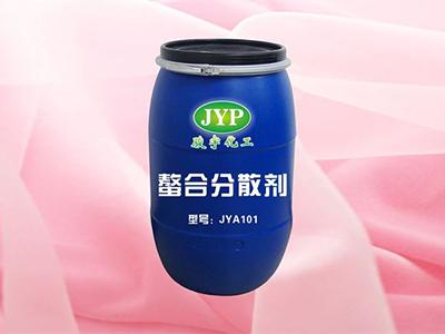 广州骏宇新材料口碑好的前处理助剂批发-深圳螯合分散剂厂家
