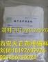 17年新货药用辅料羧甲纤维素钠医药级羧甲基纤维素钠