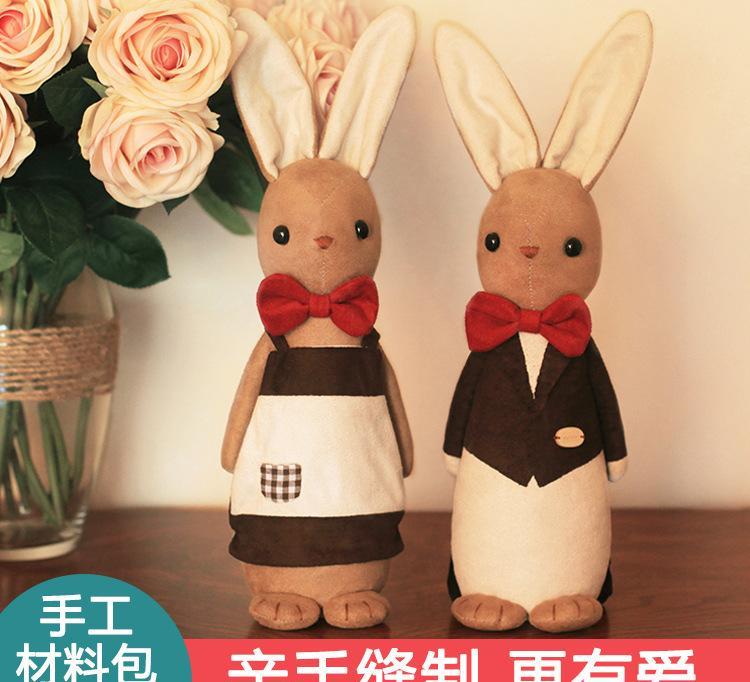 原创爆款diy材料包手工制作竹炭情侣兔子玩偶创意礼物布艺工艺品