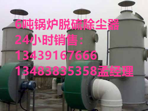信誉好的江苏环保设备生产厂家[推荐] 环保设备生产厂家多少钱