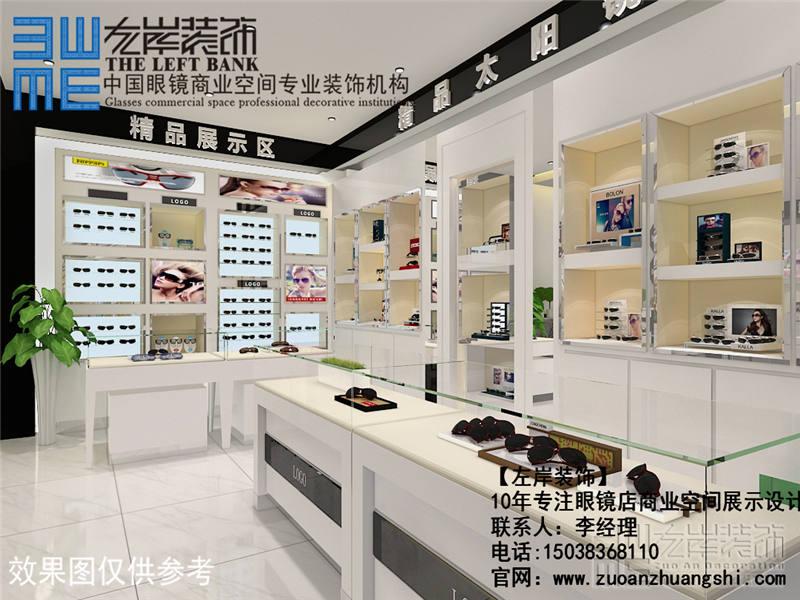 郑州专业眼镜店装修——服务周到的眼镜店装修