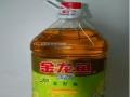 福利团购 金龙鱼纯香AE菜籽油 4*5L