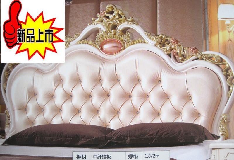 欧式双人床头板1.8米烤漆床头板皮艺软包床头定制卧室靠背