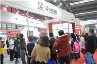 专业的2018中国早教加盟展——扩展展览2018深圳国际幼儿