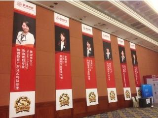 广州背景板|艳南飞广州喷画服务完善