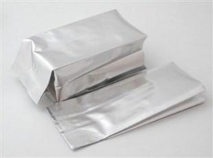 潍坊优质的铝箔包装袋专业报价——铝箔包装袋批发